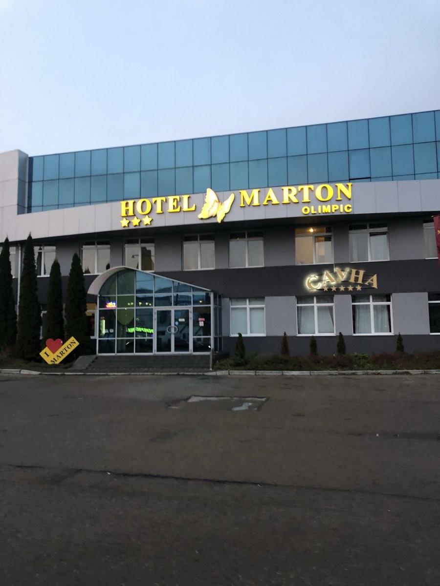 Мартон, сеть отелей - №1