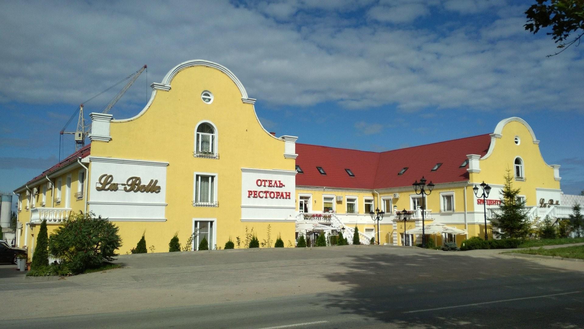 """Ресторан-отель """"La Belle"""" - №1"""